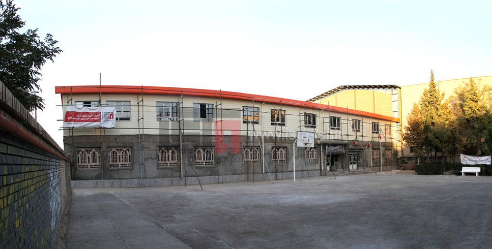 مدرسه شهید کاظمیان