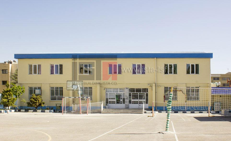 آموزشگاه متوسطه سرافرازان