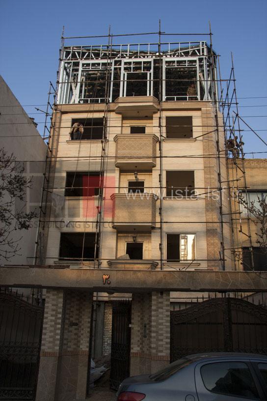 ساختمان اداری سازمان پدافند غیر عامل