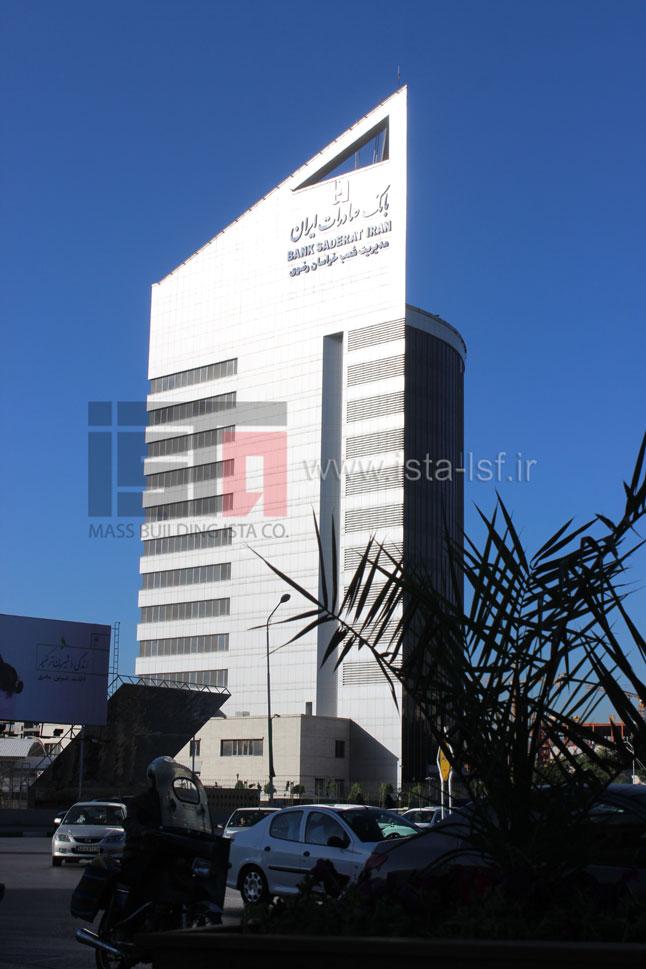 برج بانک صادرات