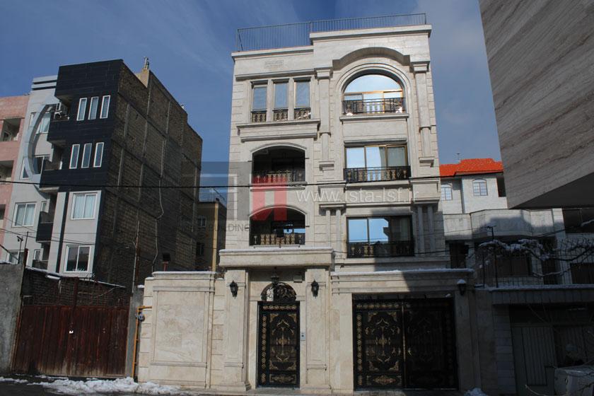ساختمان مسکونی