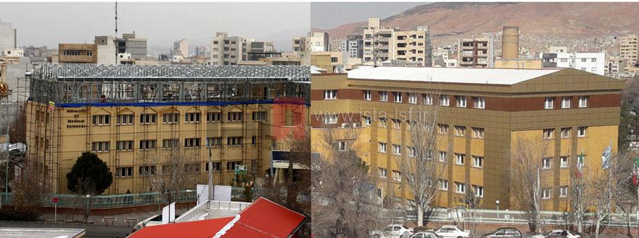 ساختمان مرکزی دانشگاه علوم پزشکی تبریز